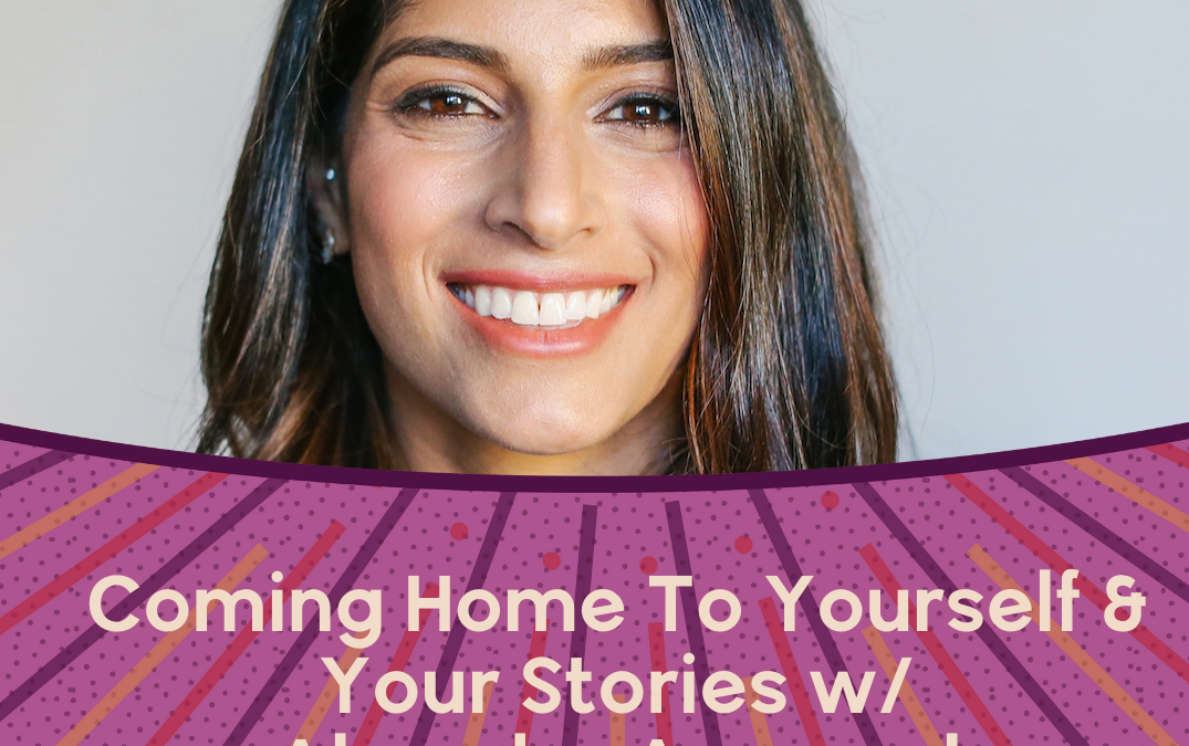 do you know how powerful your story is?
